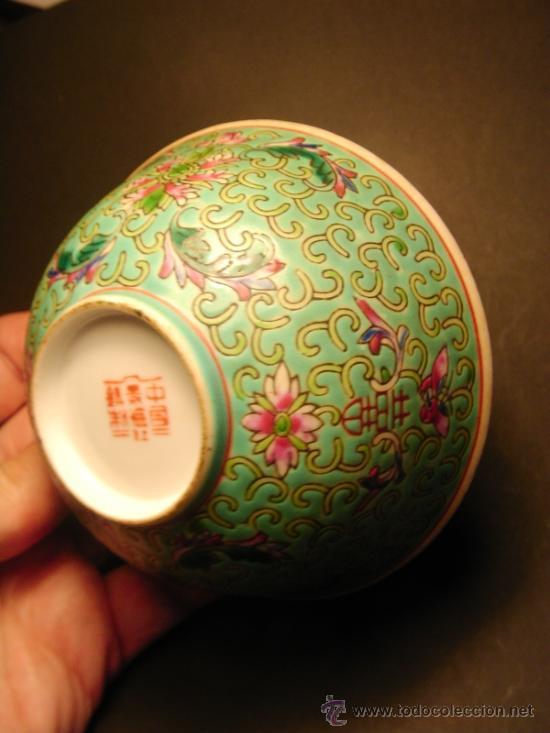 PORCELANA CHINA. (Vintage - Decoración - Porcelanas y Cerámicas)