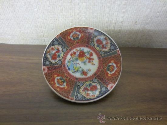 PLATITO JAPONÉS (Vintage - Decoración - Porcelanas y Cerámicas)