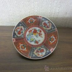 Vintage: PLATITO JAPONÉS . Lote 38194660