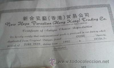 Vintage: ANTIGUO JARRÓN CHINO DE LA DINASTÍA TUNG CHIH - PERIODO CHING (1862-1875) A.D.CON CERTIFICADO ,repro - Foto 19 - 38341684