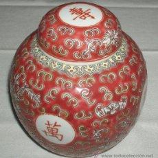 Vintage - bote o tibor porcelana china (se guardaba jengribe o te) - 38420759