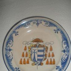 Vintage - PLATO CERAMICA ESCUDO CARDENALICIO PUENTE DEL ARZOBISPO TOLEDO AÑOS 80 - 38920642