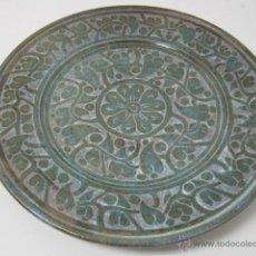 Vintage: PLATO CERAMICA TIPO GRES ANVIL GALES. Lote 39302127