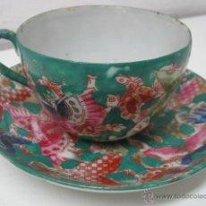 Vintage: TAZA PORCELANA CHINA ORIENTAL - SERIE MARIPOSAS. Lote 39532266