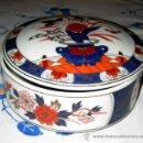 Vintage: CAJA PORCELANA CHINA CON FLORES (REDONDA). Lote 41030621