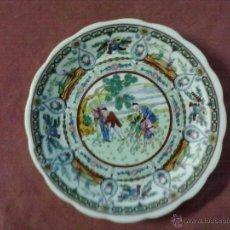 Vintage: PLATO PORCELANA CHINA SELLADO FIRMADO. Lote 41987061
