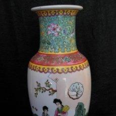 Vintage: JARRÓN CHINO DE PORCELANA AÑO 1.950. Lote 266094383