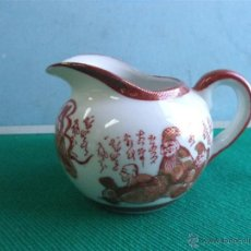 Vintage: JARRA ORIENTAL PORCELANA FINA. Lote 43525688