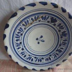 Vintage: PLATO TALAVERA PUENTE DEL ARZOBISPO -SELLADO EL CARMEN-17 CM -AÑOS 80. Lote 44153506