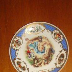 Vintage: PLATO DE PORCELANA DE LIMOGES CON ILUSTRACIONES DE JÉGOU PARA UN CUENTO DE PERRAULT. Lote 44773280