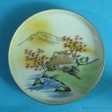 Vintage: PLATO PORCELANA. MARCA EN BASE KUTANI CHINA MADE IN JAPAN. Lote 44985303