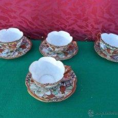 Vintage: 4 TAZAS Y PLATOS PORCELANA ORIENTAL. Lote 44987035