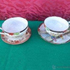 Vintage: 2 TAZAS Y PLATOS PORCELANA ORIENTAL. Lote 44987053