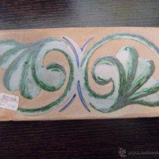 Vintage: AZULEJO CENEFA. IMITACIÓN ANTIGUA. 10 X 20 CTMS.PINTADA A MANO.. Lote 45559965
