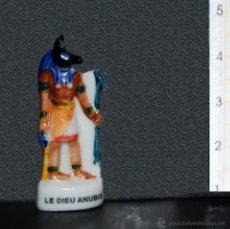 Vintage: LE DIEU ANUBIS - MINI FIGURA DE PORCELANA. Lote 45572188