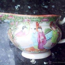 Vintage: JARRA PORCELANA CHINA. Lote 45820088