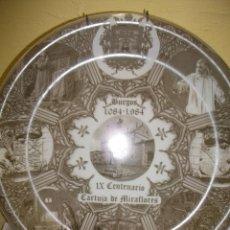 Vintage - Pontesa plato ceramica IX centenario Cartuja Miraflores año 1984 Burgos. Ceramica de Vigo - 45878217