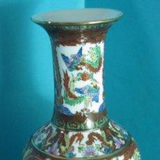 Vintage: JARRÓN DECORADO CON MOTIVOS ORIENTALES. SELLO MADE IN CHINA. ALTURA 20 CM. Lote 45980607