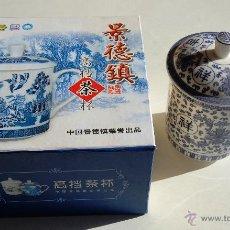 Vintage: TAZA CON TAPA, FABRICADO EN CHINA, CON CAJA.. Lote 46305971