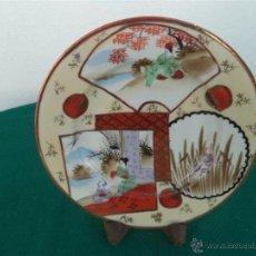 Vintage - plato oriental - 47677881