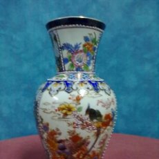 Vintage: JARRON PORCELANA CHINA. Lote 47829595