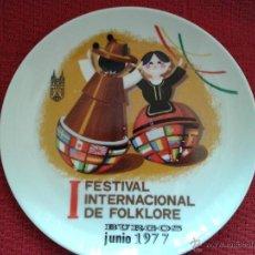 Vintage: PLATO DEL 1º FESTIVAL INTERNACIONAL DE FOLKLORE BURGOS 1977 - ARTESANÍA MONASTICA ( LAS HUELGAS ). Lote 52588017