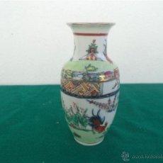 Vintage: JARRON ORIENTAL CERAMICA. Lote 48082650