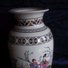 Vintage: . JARRON DECORACIÓN VINTAGE ESTILO CHINESCA PORCELANA ESPAÑOLA SANBO SAMBO CHINA. Lote 49000046