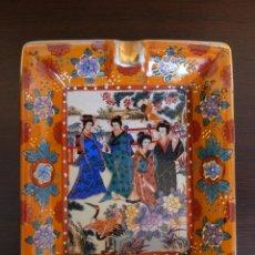 Vintage: EXCELENTE CENICERO DE CERÁMICA CHINA PINTADO A MANO AÑOS 70. Lote 49231766