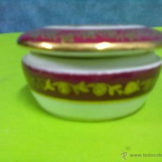 Vintage: CAJITA PORCELANA LIMOGES. Lote 50235004