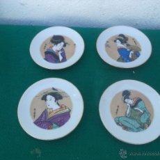 Vintage: 4 PEQUEÑOS PLATOS ORIENTALES. Lote 51006957