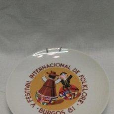 Vintage: PLATO DEL 5° ANIVERSARIO INTERNACIONAL DE FOLKLORE - BURGOS 1981 - ARTESANIA MONASTICA (LAS HUELGAS). Lote 51233963