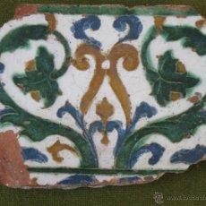 Vintage: AZULEJO ANTIGUO DE TOLEDO. TECNICA DE ARISTA - RENACIMIENTO - SIGLO XVI.. Lote 51387744