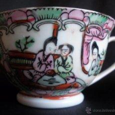 Vintage: TAZA CHINA PINTADA A MANO SELLADA CON TAMPON EN LA BASE. Lote 51534967