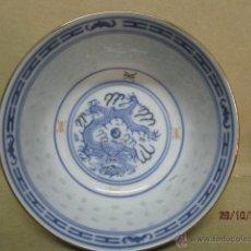 Vintage: PRECIOSO CUENCO PORCELANA CHINA, DECORACIÓN CON ORO, SELLO BASE MADE IN CHINA (VÉR FOTOS). Lote 52399005