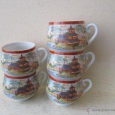 Vintage: 5 TAZAS DE CAFÉ DE PORCELANA JAPONESA MARUMI DE CASCARA DE HUEVO. Lote 52608560