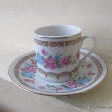 Vintage: TAZA DE CAFÉ DE PORCELANA CHINA MADE IN JIEPAI. Lote 52636069