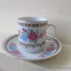 Vintage: ANTIGUA TAZA DE CAFÉ DE PORCELANA CHINA MADE IN CHINA. Lote 52636775