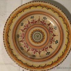 Vintage: ANTIGUO PLATO DE PORCELANA / CERAMICA DIBUJO CIRCULAR AÑOS 80. Lote 53199418