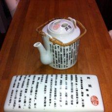 Vintage: SET PORCELANA CHINA. Lote 53503921