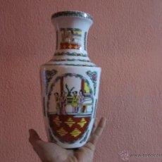 Vintage: PRECIOSO JARRON CHINO MARCAJE EN BASE. Lote 53515209