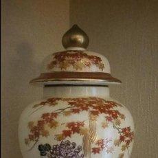 Vintage: TIBOR DE PORCELANA SATSUMA. Lote 53548227