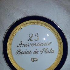 Vintage: PLATO PORCELANA-25 ANIVERSARIO BODAS DE PLATA-24 CM-GALHER. Lote 54187990