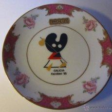 Vintage: PLATO PLATITO VINTAGE DE POCELANA XACOBEO 93 AÑO SANTO ORO DE LEY PELEGRIN POCELANAS ELYCA GALICIA. Lote 54298476