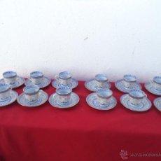 Vintage: 12 TAZAS ORIENTALES. Lote 54879456