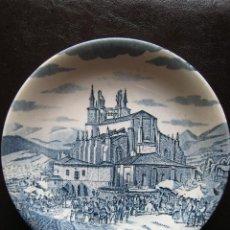 Vintage: PLATO AURRESKU DE BEGOÑA 1842-RREPRODUCIIÓN EXCLUSIVA PARA LA CAJA DE AHORROS VIZCAINA. Lote 55242193