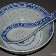 Vintage: CUENCO O BOL CON CUCHARA CHINA DECORACION FLOR CHINO AÑOS 70 - 80. Lote 56263976