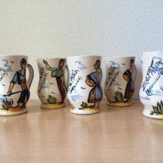 Vintage: CONJUNTO DE 5 JARRAS DE CERAMICA ANTIGUAS. AÑOS 50. REGIONES DE ESPAÑA. Lote 57227378