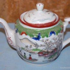 Vintage: TETERA EN PORCELANA CHINA MARCA EN BASE. Lote 57236465