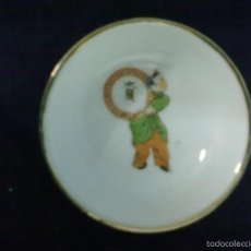 Vintage: PALANGANA PORCELANA CHINA JOFAINA FUENTE. Lote 57489739
